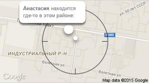Бадоо знакомства на русском моя зайти через вк 1
