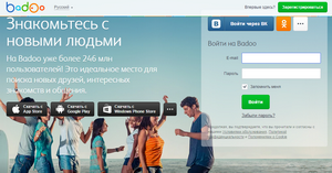 Популярные сайты знакомств казахстане