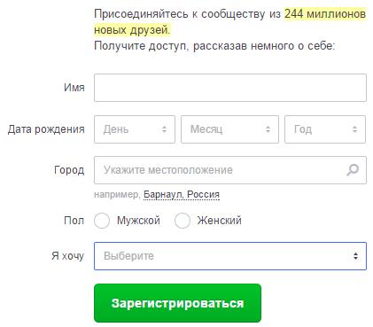 Знакомств примерные сайта анкеты для